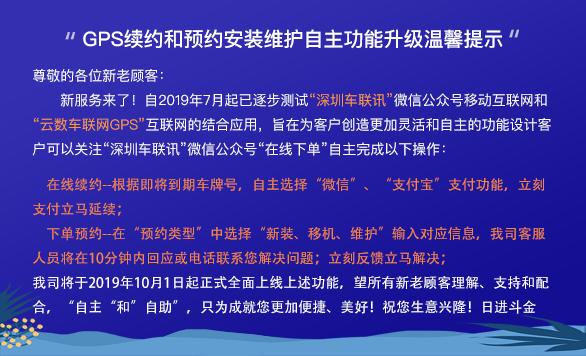 云港通港口云物流服务平台
